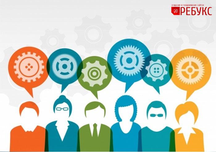 Продвижение сайта в социальных сетях статья продвижение интернет сайтов услуга