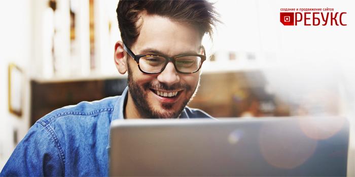 Создание сайтов по современным технологиям