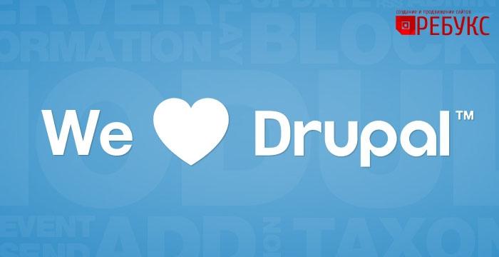 Drupal создать сайт