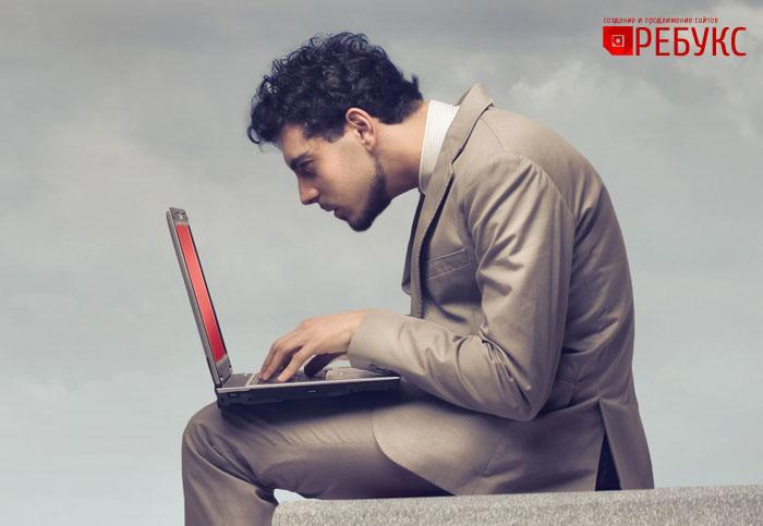 изготовление веб сайтов надежно