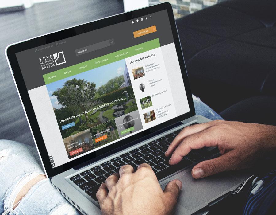 Изготовление и продвижение сайтов под ключ