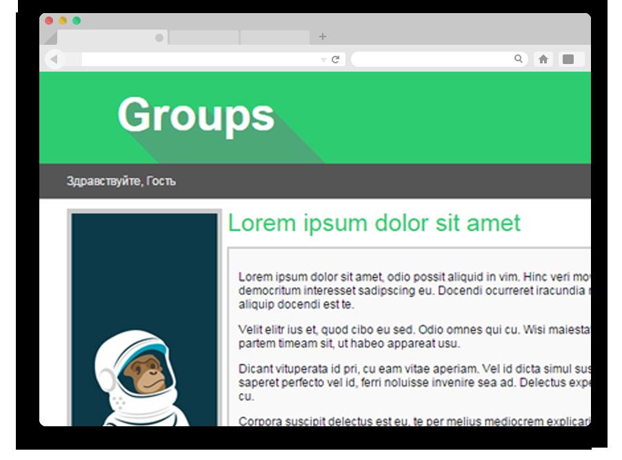 Flat шаблон для uCoz Groups
